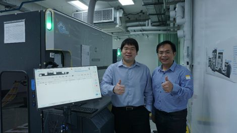 HP Indigo 6900 at Wongeak_rs