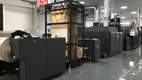 First HP PageWide corrugated press installed in China