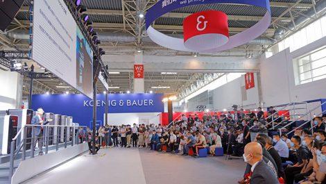 Koenig & Bauer @ China Printa