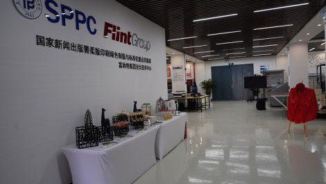 Xeikon Shanghai Technical Innovation Center